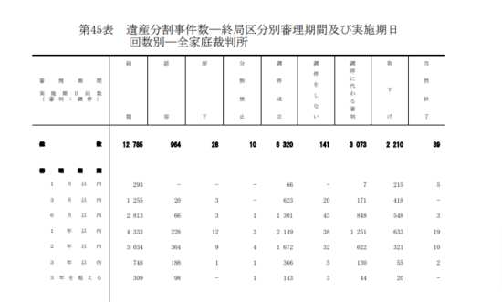 011300-pdf.png